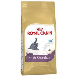 Royal Canin British Shorthair Kitten (2 кг)