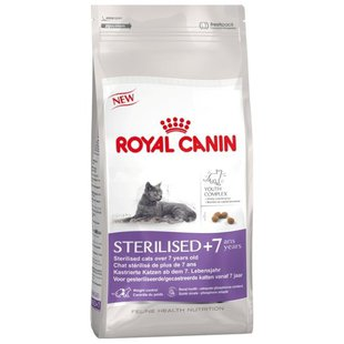 Royal Canin Sterilised 7+ (1.5 кг)