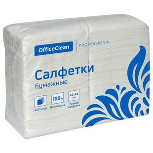 Салфетки OfficeClean белые 24 х 24