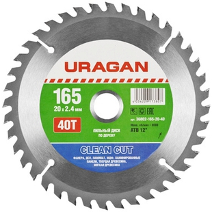 "Uragan ""Clean Cut"" 36802-190-30-48"